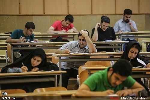 توسعه رشته های تحصیلات تکمیلی دانشگاه ایلام منجر به افزایش تعداد دانشجویان شد