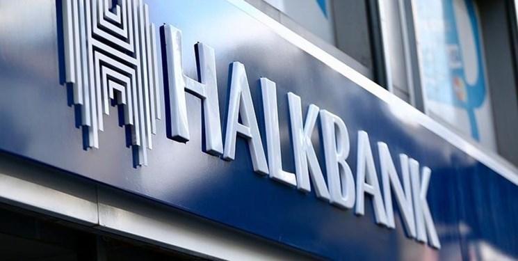 جریمه سنگین آمریکا علیه بانک ترکیه ای متهم به نقض تحریم های ایران