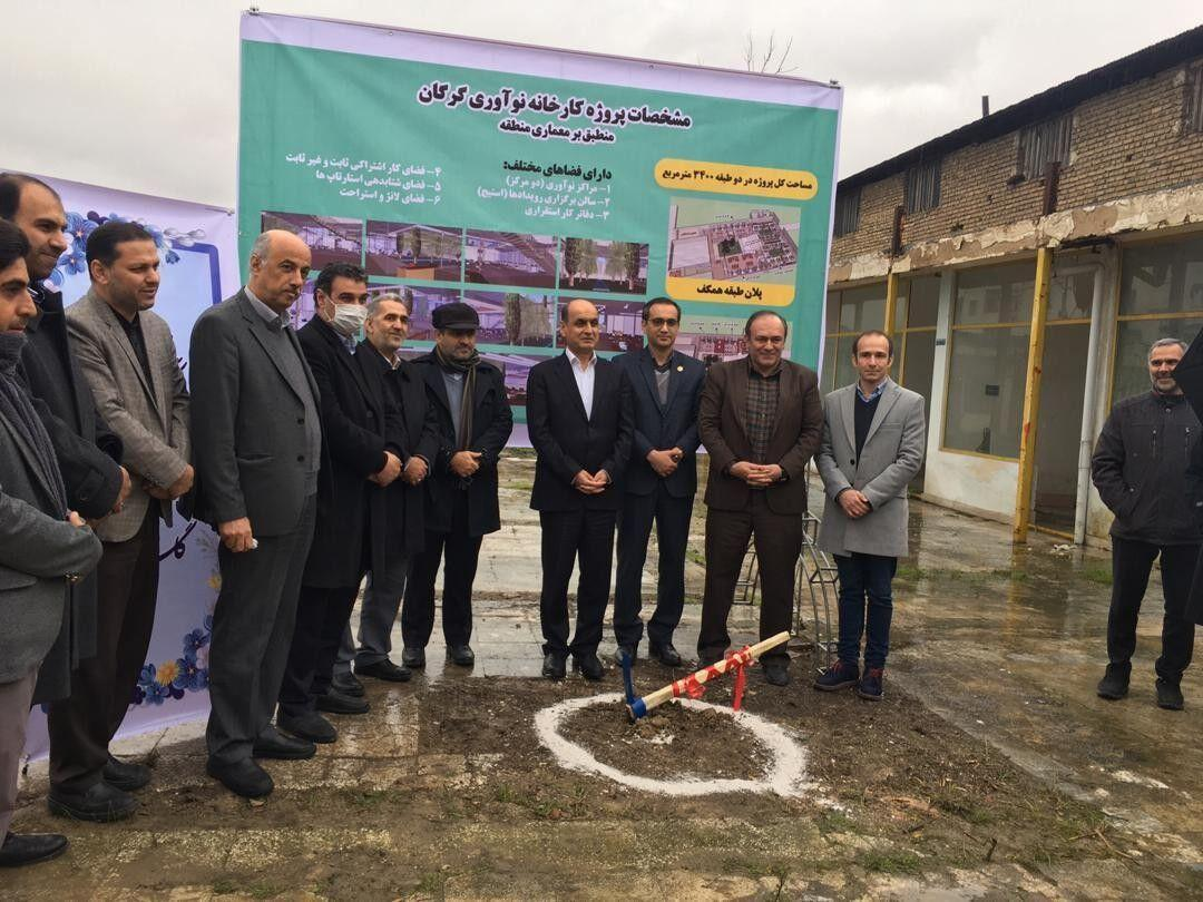خبرنگاران ساخت نخستین کارخانه نوآوری گلستان شروع شد