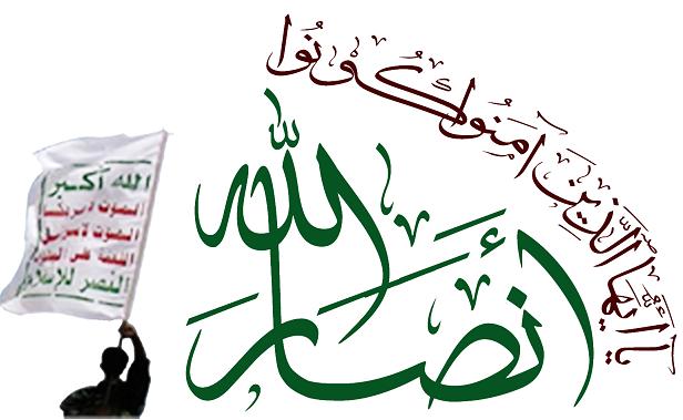 برادرِ رهبر جنبش انصارالله 18 تیپ سعودی را منهدم کرد