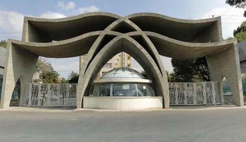 آتش زیرخاکستر درآمدزایی از سلامت مردم ، مقطع کارشناسی داروسازی در دانشگاه علوم پزشکی اصفهان تأسیس نمی گردد