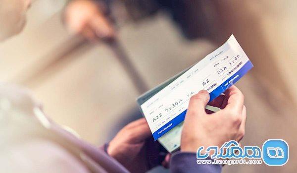 استرداد بلیت پروازهای داخلی و خارجی بدون جریمه