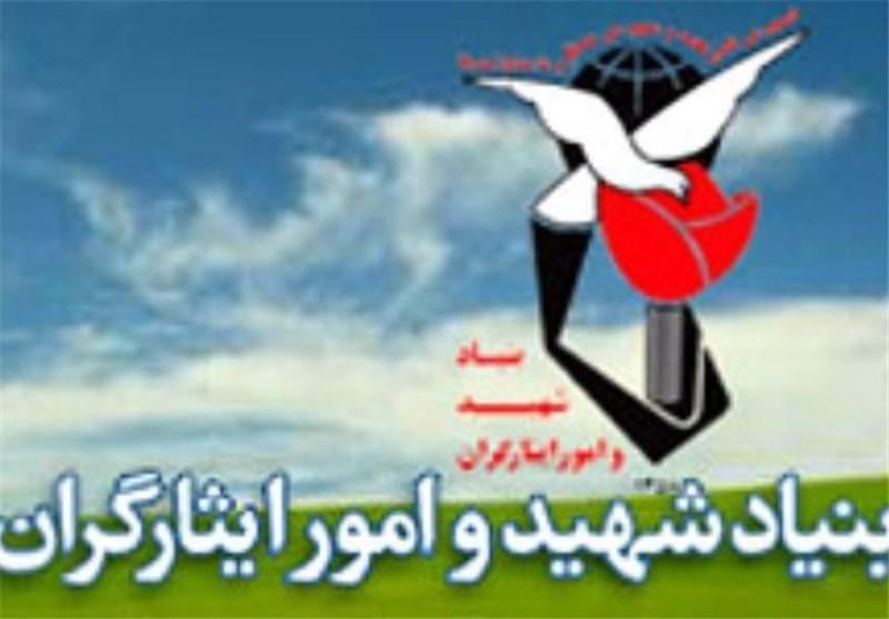 تامین مسکن برای 52 هزار واجد شرایط جامعه ایثارگری استان مرکزی