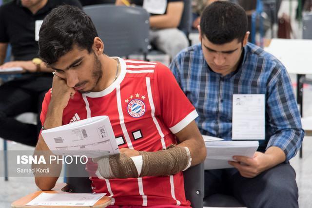 امتحانات دروس عمومی و معارف دانشگاه آزاد بندرعباس مجازی شد
