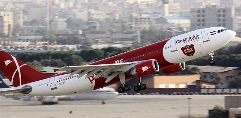 بیش از 70 ایرانی مقیم خارج کشور به ایران بازگشتند
