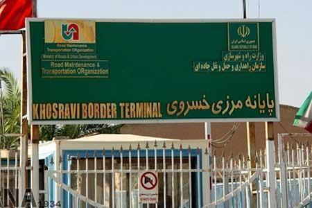 آماده بازگشایی گذرگاه های زمینی با عراق هستیم
