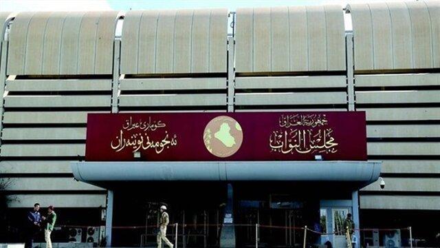 مجلس عراق آزمایش سامانه پاتریوت در منطقه سبز بغداد را محکوم کرد