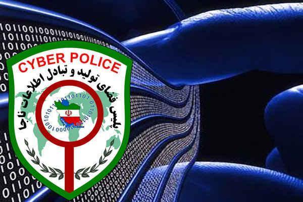 تاکید پلیس فتا بر مدیریت رفتار کاربران در فضای مجازی