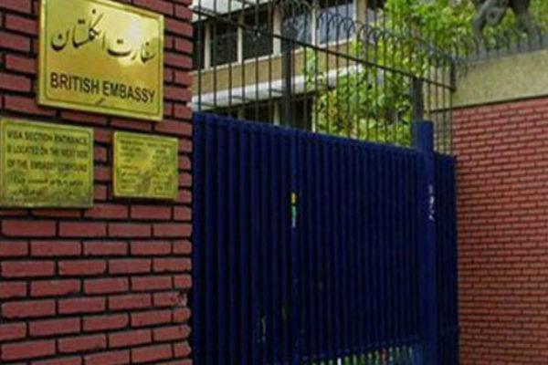 سفارت انگلیس در تهران خدمات صدور ویزا را مجددا شروع کرد