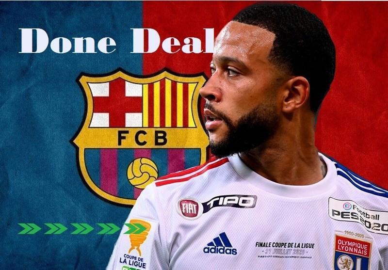 بارسلونا به زودی خرید دپای را اعلام می نماید