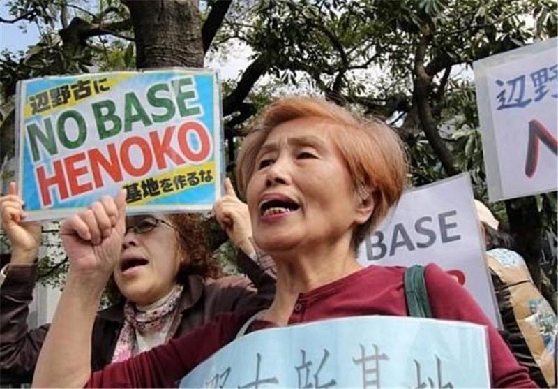 درخواست استاندار اوکیناوا برای انتقال پایگاه هوایی آمریکا