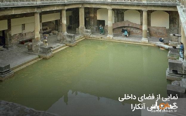 حمام رومی آنکارا؛از جاذبه های گردشگری و تاریخی ترکیه، عکس