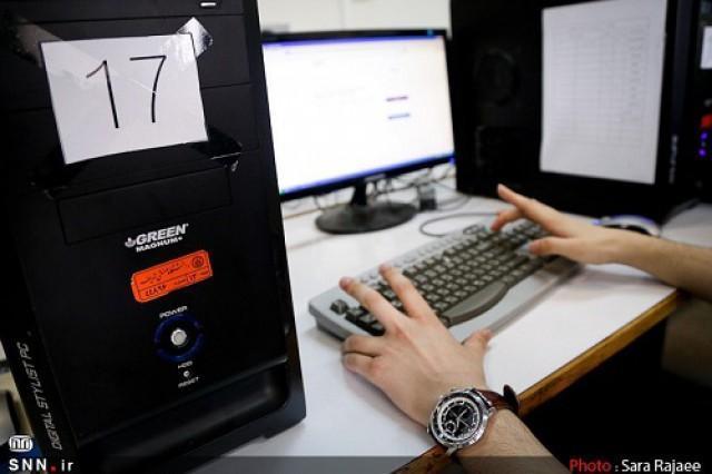 مهلت ثبت نام پذیرفته شدگان بدون آزمون دانشگاه لرستان تمدید شد