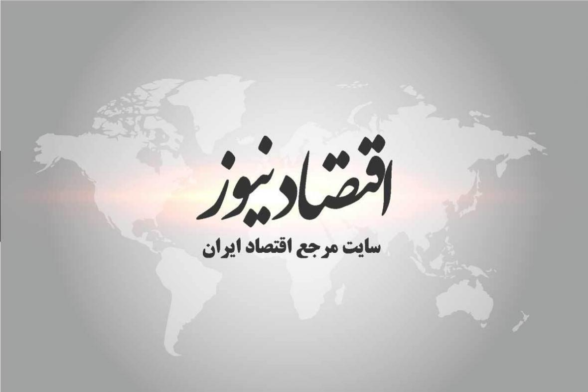 تعطیلی باغ پرندگان تهران تا اطلاع ثانوی