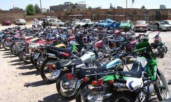 ترخیص 50 هزار موتورسیکلت رسوبی تا امروز