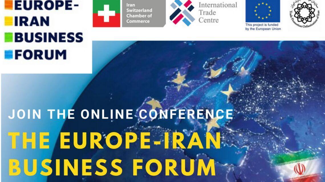 تعویق اجلاس تجاری ایران و اروپا پس از اعدام زم