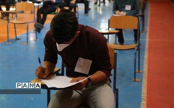 نحوه برگزاری امتحانات نهایی دانشآموزان