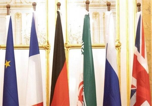 رایزنی ایران و 1