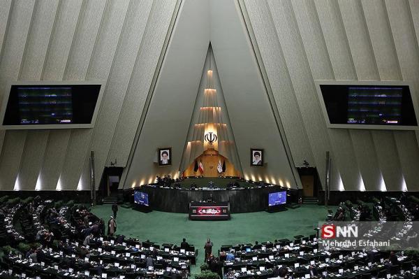 دانشجویان یزدی در نامه ای به نمایندگان ، به کلیات بودجه رای منفی بدهید