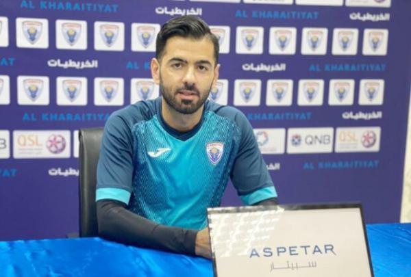 به بقا در لیگ ستارگان قطر امید داریم، الدحیل حریف سختی است