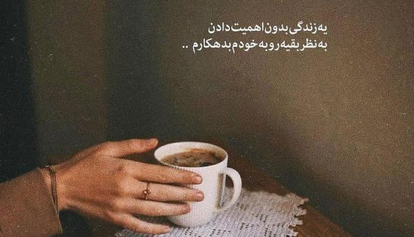 سخنان بزرگان درباره زندگی ؛ کوتاه، عبرت آموز، زیبا و خواندنی