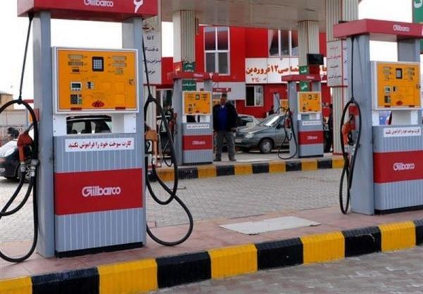 سهمیه بنزین خرداد امشب واریز می گردد