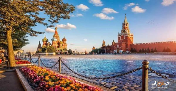 صفر تا صد سفر به مسکو ؛ عظیم ترین شهر قاره اروپا