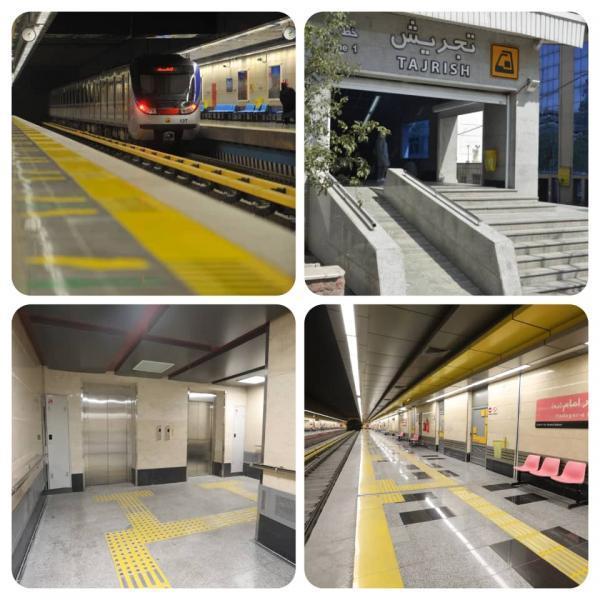 خدمات شرکت بهره برداری مترو تهران به افراد دارای معلولیت