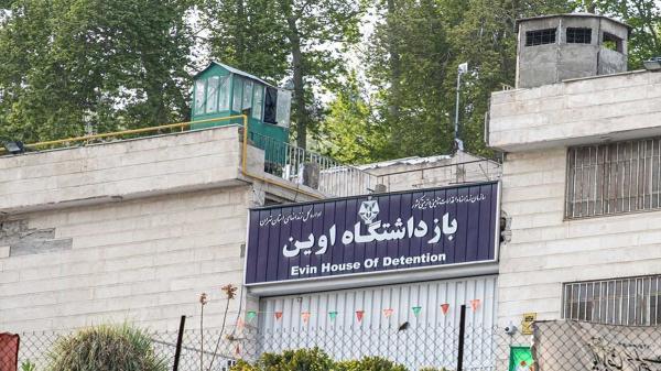 جزئیات گزارش مجلس درباره زندان اوین