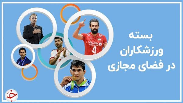 رویایی که از توپ بازی شروع و به مسی شدن ختم شد، واکنش ورزشکاران به خداحافظی تیم ملی فوتسال از جام جهانی